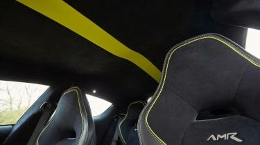 Aston Martin Rapide AMR stripes