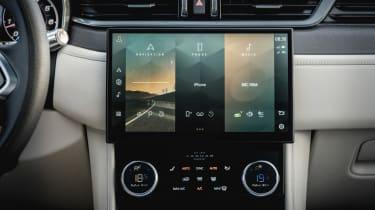 Jaguar F Pace SVR 2021 review - screen