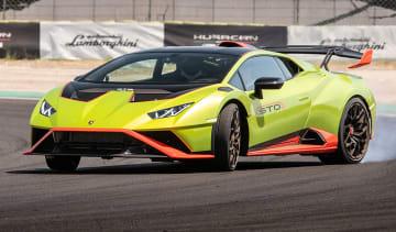 Lamborghini Huracan STO front
