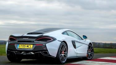 McLaren 570 GT Sportpack – rear quarter