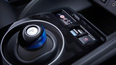 Nissan Leaf drive Japan - selector
