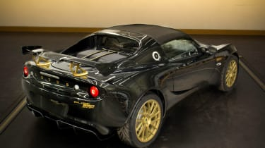 Lotus Elise Cup 250 GP Edition – rear quarter