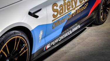 BMW M5 M Performance parts - sills
