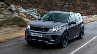 Discovery Sport 2017 Dynamic trim - front