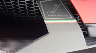 Lamborghini Aventador J front winglet