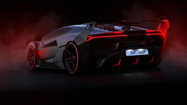 Lamborghini SC18 Alston - rear