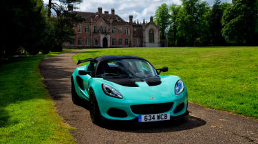 Lotus Elise Cup 250 - Front