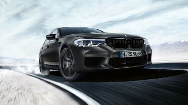 BMW M5 Edition 35 Years