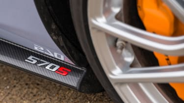 McLaren 570S Track Pack - sill