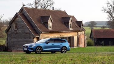 Volvo V60 R-design - side
