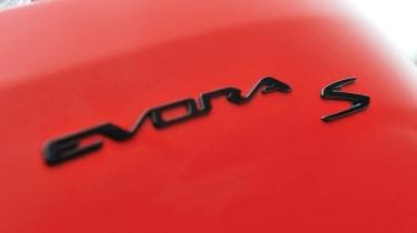 Lotus Evora S Sports Racer badge