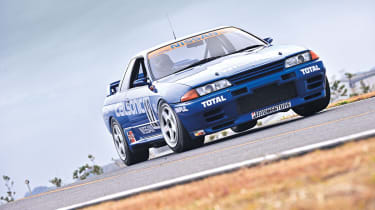 Nissan Skyline GT-R cornering