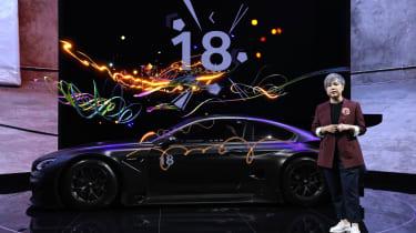 Cao Fei BMW Art Car - side