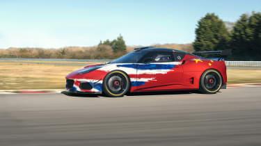 Lotus Evora GT4 Concept - side