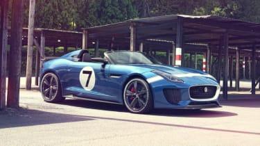 Jaguar F-type Project 7 front view
