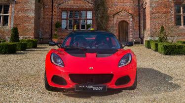 Lotus Elise Sprint front
