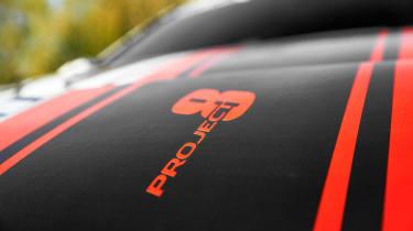Jaguar XE SV Project 8 - front 3