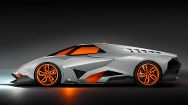 Lamborghini Egoista side]
