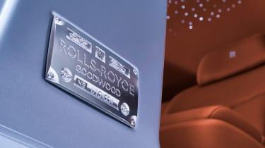 Rolls-Royce Phantom - badge
