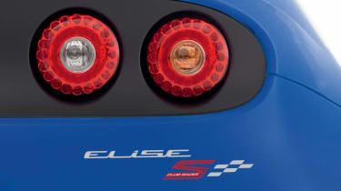 New Lotus Elise S Club Racer badge rear light