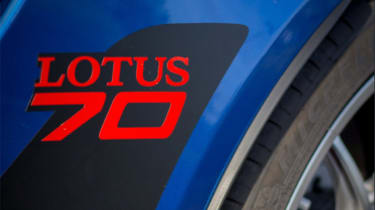 Lotus Exige 70th Edition – '70 Lotus' decal