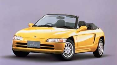 Honda Beat - front]