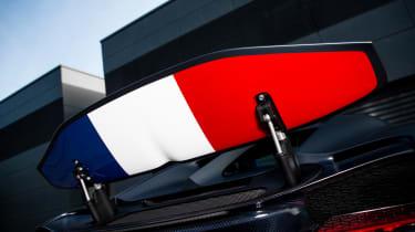 Bugatti Chiron 110 edition - wing
