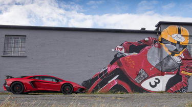 Lamborghini Aventador SV – side