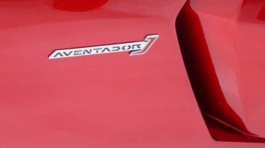 Geneva 2012: more Lamborghini Aventador J pics