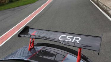 Lightweight Performance CSR - Wing