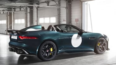 Jaguar F-type Project 7 details, specs and pictures