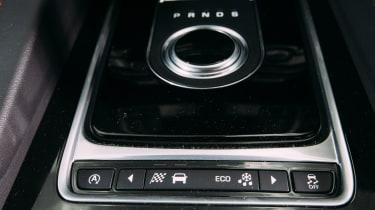 Jaguar F-Pace - Gear selector