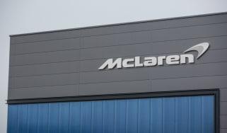 McLaren tech centre 1