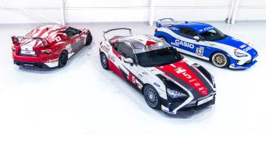 Toyota GT86s Le Mans