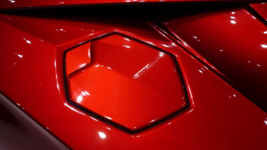 Lamborghini Aventador J fuel filler