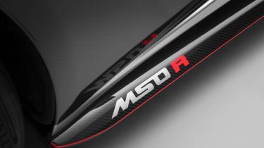 McLaren MSO R - skirt branding