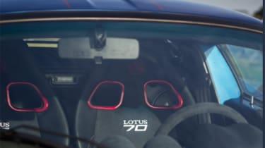 Lotus Exige 70th Edition – interior