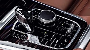 2018 BMW X5 - selector