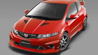 Mugen Honda Civic Type-R