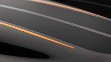 McLaren 600LT MSO - stripes