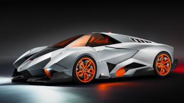 Lamborghini Egoista front