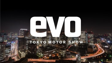 Tokyo header 2017