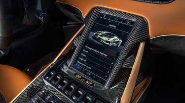 Lamborghini Sian - console