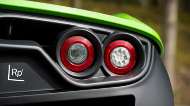 Elemental RP1 rear lights