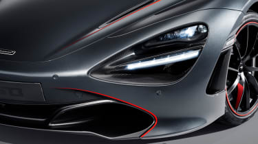 MSO McLaren 720S stealth lights