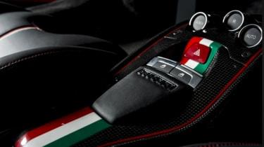 Ferrari 458 Italia Niki Lauda centre console stripes