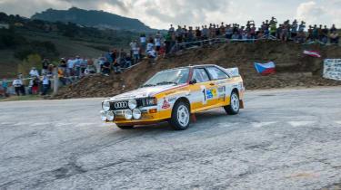 Audi Quattro E1 S1