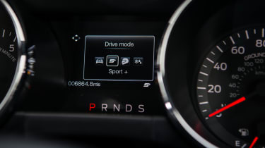 Ford Mustang GT - Driving mode