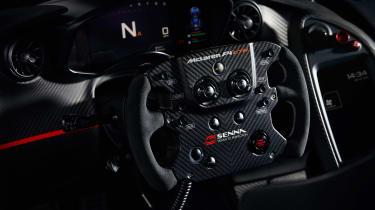 McLaren P1 GTR MSO - wheel