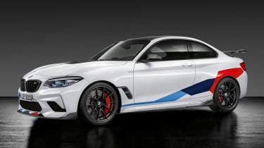 BMW M2 Competition M performance Parts – side